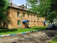 Noginsk, Betonnaya st, house 21. Apartment house