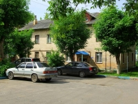 Noginsk, Betonnaya st, house 23. Apartment house