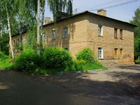 Noginsk, Lentochnaya st, house 1. Apartment house