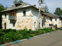 Noginsk, Lentochnaya st, house 2. Apartment house
