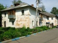 Ногинск, улица Ленточная, дом 2. многоквартирный дом