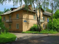 Noginsk, Lentochnaya st, house 5. Apartment house
