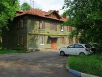 Ногинск, улица Ленточная, дом 8. многоквартирный дом