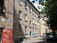 neighbour house: alley. 2nd Troitsky, house 3. Apartment house