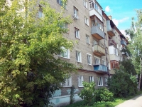 neighbour house: st. Sovetskaya, house 8. Apartment house