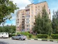 Электроугли, Советская ул, дом 9