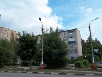 neighbour house: st. Sovetskaya, house 11. Apartment house