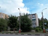 Электроугли, Советская ул, дом 11