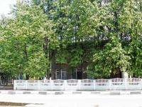 Электроугли, Советская ул, дом 21