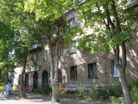 Elektrougli, Mayakovsky st, house 5. Apartment house