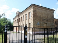 neighbour house: st. Mayakovsky, house 12. school №30