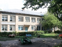neighbour house: st. Mayakovsky, house 20. nursery school №41