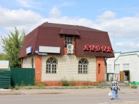 neighbour house: st. Mayakovsky, house 27. store