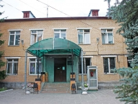 neighbour house: st. Mayakovsky, house 31. law-enforcement authorities