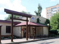 "neighbour house: st. Shkolnaya, house 4. sports school ""Лидер"""