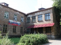 "Elektrougli, sports school ""Лидер"", Shkolnaya st, house 4"