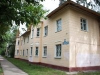 neighbour house: st. Shkolnaya, house 14. Apartment house