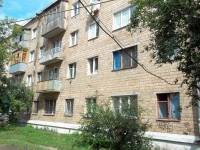 neighbour house: st. Shkolnaya, house 26. Apartment house