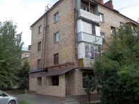 Elektrougli, Shkolnaya st, house 28. Apartment house