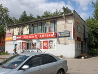 neighbour house: st. Shkolnaya, house 33. multi-purpose building