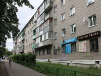 neighbour house: st. Shkolnaya, house 35. Apartment house