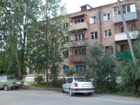 neighbour house: st. Shkolnaya, house 36. Apartment house
