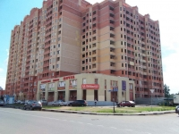 neighbour house: st. Shkolnaya, house 38. Apartment house