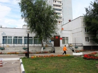 neighbour house: st. Shkolnaya, house 41А. governing bodies
