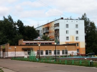 neighbour house: st. Shkolnaya, house 45А. Apartment house