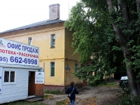 neighbour house: st. Komsomolskaya, house 26. Apartment house