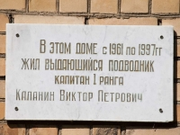 Электроугли, Маяковского пер, дом 5