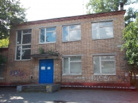 Elektrougli, Troitskaya st, house 2. housing service
