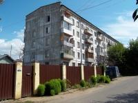 Elektrougli, st Troitskaya, house 27. Apartment house