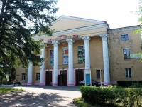 neighbour house: st. Parkovaya, house 14. community center Центр культуры и искусств