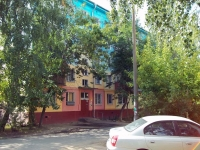 neighbour house: st. Pionerskaya, house 5. Apartment house