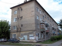 neighbour house: st. Pionerskaya, house 17. Apartment house