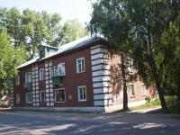 neighbour house: st. Tsentralnaya, house 10. Apartment house