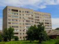 Elektrougli, Svetliy district, house 25. Apartment house