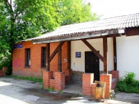 neighbour house: district. Svetliy, house 30А. store