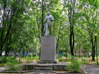 Elektrougli, monument В.И. ЛенинуSvetliy district, monument В.И. Ленину