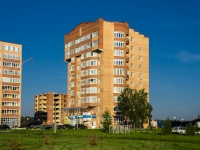 Chernogolovka, Solnechnaya st, house2
