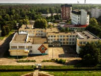 Chernogolovka, Ln Stroiteley, house 3. school