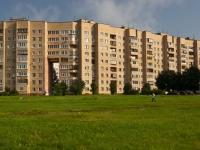 Chernogolovka, st Tsentralnaya, house 18. Apartment house