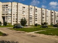 Chernogolovka, st Tsentralnaya, house 22. Apartment house
