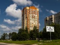 Chernogolovka, st Tsentralnaya, house 24. Apartment house