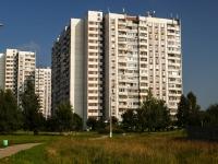 Черноголовка, Школьный б-р, дом 14