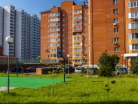 Chernogolovka, Shkolny blvd, 房屋20