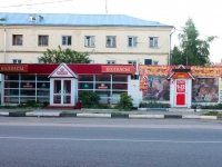 neighbour house: st. Bolshaya Moskovskaya, house 2 с.1. store