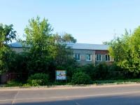 Старая Купавна, улица Большая Московская, дом 18. офисное здание