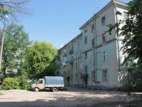 Staraya Kupavna, Bolshaya Moskovskaya st, 房屋 36. 公寓楼